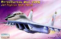 ロシア MiG-29UB