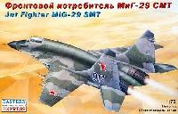 ロシア MiG-29 SMT