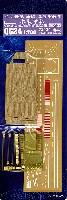 航空母艦 赤城 三段甲板用 木製甲板