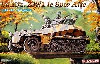 Sd.Kfz.250/1 装甲兵員輸送車