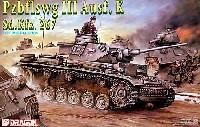 Sd.kfz.267 3号指揮戦車 Ausf.K