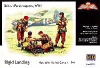 マスターボックス1/35 ミリタリーミニチュアWW2 イギリス 空挺部隊 マーケットガーデン作戦 1944 パート2 (負傷兵看護4体)
