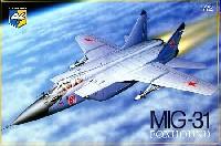 コンドル1/72 航空機モデルミグ MiG-31B フォックスハウンド迎撃機