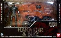 バンダイS.I.C. CLASSICS (S.I.C. クラシックス)ハカイダー & バイク