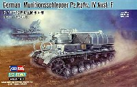 ホビーボス1/72 ファイティングビークル シリーズドイツ 4号弾薬運搬車 F型