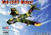 ホビーボス1/72 エアクラフト プラモデルMiG-15 UTI ミジェット
