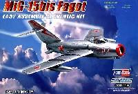 ホビーボス1/72 エアクラフト プラモデルMiG-15bis ファゴット