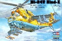 ホビーボス1/72 ヘリコプター シリーズMi-24V ハインドE