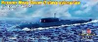 ホビーボス1/700 潜水艦モデルロシア海軍 オスカー 2級 潜水艦