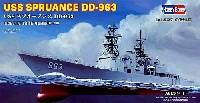 USS スプルーアンス DD-963