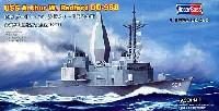 USS アーサー・W・ラドフォード DD-968