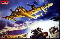 ローデン1/48 エアクラフト プラモデルグラマン OV-1C モホーク