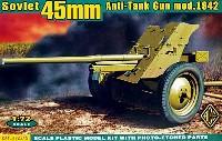 エース1/72 ミリタリーロシア 45mm対戦車砲 1942年型