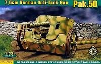 エース1/72 ミリタリードイツ 7.5cm 対戦車砲 Pak.50