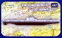 ミクロミル1/350 艦船モデルWW2 ソビエト海軍 潜水艦 SHCH-303 (SHCH型 シリーズ3)
