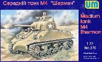 アメリカ M4シャーマン 初期型 (75mm) 溶接車体