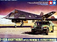 F-117A ナイトホーク・多用途装輪車セット