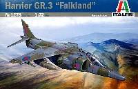 イタレリ1/72 航空機シリーズハリアー GR.3 フォークランド