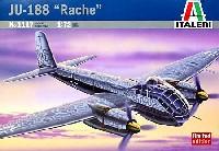 イタレリ1/72 航空機シリーズユンカース Ju188 ラッヒェ