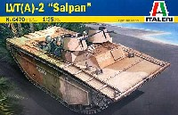 イタレリ1/35 ミリタリーシリーズLVT(A)-2 サイパン