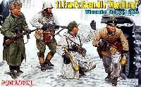 第11義勇装甲擲弾兵師団 ノルトラント ヴィストゥラ-オーデル 1945