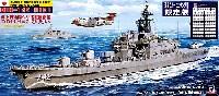 海上自衛隊 ヘリ搭載護衛艦 DDH-142 ひえい (海自クルー エッチング付)