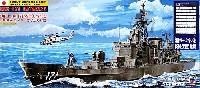 海上自衛隊護衛艦 DDG-171 はたかぜ (海自クルー エッチング付)