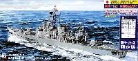 海上自衛隊護衛艦 DDG-172 しまかぜ (海自クルー エッチング付)