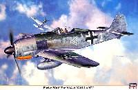 ハセガワ1/32 飛行機 限定生産フォッケウルフ Fw190A-6 ガーランド