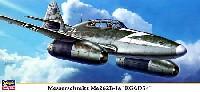 メッサーシュミット Me262B-1a 第54爆撃 (戦闘) 航空団