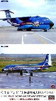 ハセガワ1/144 航空機シリーズC-1 & YS-11 美保基地 鬼太郎スペシャル (2機セット)