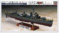 ハセガワ1/350 Z帯日本海軍 甲型駆逐艦 磯風 スーパーディテール