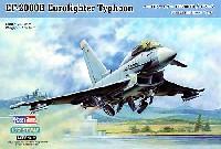 ホビーボス1/72 エアクラフト プラモデルユーロファイター EF-2000B タイフーン