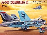 ホビーボス1/72 エアクラフト プラモデルA-7B コルセア2