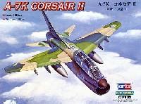 ホビーボス1/72 エアクラフト プラモデルA-7K コルセア2