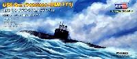 ホビーボス1/700 潜水艦モデルUSS サンフランシスコ SSN-711