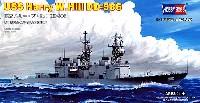 USS ハリー・W・ヒル DD-986