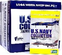 艦載機コレクション (1BOX)