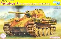 Sd.Kfz.171 パンター F型 スチールホイール仕様