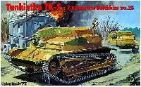 ポーランド軍 TKS タンケッテ 小型戦車 wz.25機銃搭載型