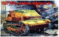 ポーランド軍 TKS タンケッテ 小型戦車 wz.38 20mm機関砲搭載型