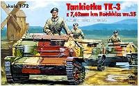 ポーランド軍 TK-3 タンケッテ 小型戦車 機銃搭載型