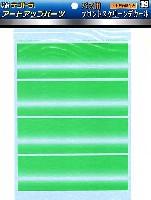 アオシマ1/32 デコトラアートアップパーツバス用 フロントスクリーンデカール (ヌキ型台紙付き)