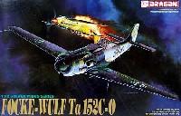 ドラゴン1/72 Golden Wings Seriesフォッケウルフ Ta152C-0