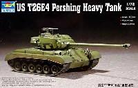 トランペッター1/72 AFVシリーズアメリカ T26E4 パーシング 重戦車