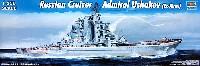 トランペッター1/350 艦船シリーズロシア海軍 キーロフ級ミサイル巡洋艦 アドミラル・ウシャコフ (旧名 キーロフ)