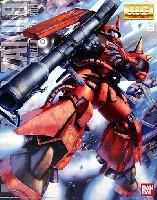MS-06R-2 ジョニーライデン専用ザク Ver.2.0