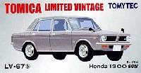 ホンダ 1300 99S (銀)
