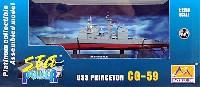 USS プリンストン (CG-59)