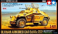 タミヤ1/48 AFV スケール限定品ドイツ 4輪装甲偵察車 Sd.Kfz.222